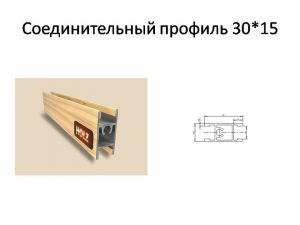 Профиль вертикальный ширина 30мм Балаково