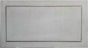 Вставка в дверь с филенкой шпон+патина Балаково